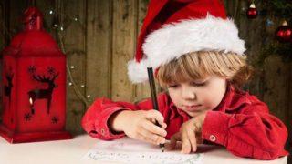 Загадать новогоднее желание и..отпустить его, чтобы все произошло само собой!