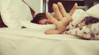 Что мешает вам выспаться?